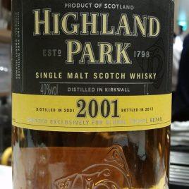 ハイランドパーク 2001、40%
