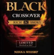 クロスレビュー:ブラックニッカ クロスオーバー