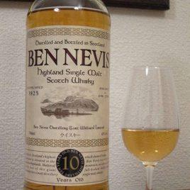 ベン・ネヴィス 10年、43%