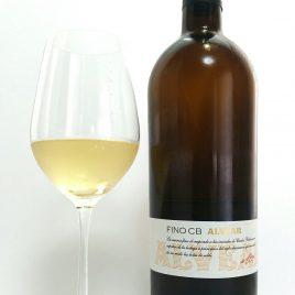 アルベアル フィノ セーベー、15%