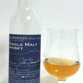 富士御殿場蒸溜所 Blender's Choice シングルモルトウイスキー、46%