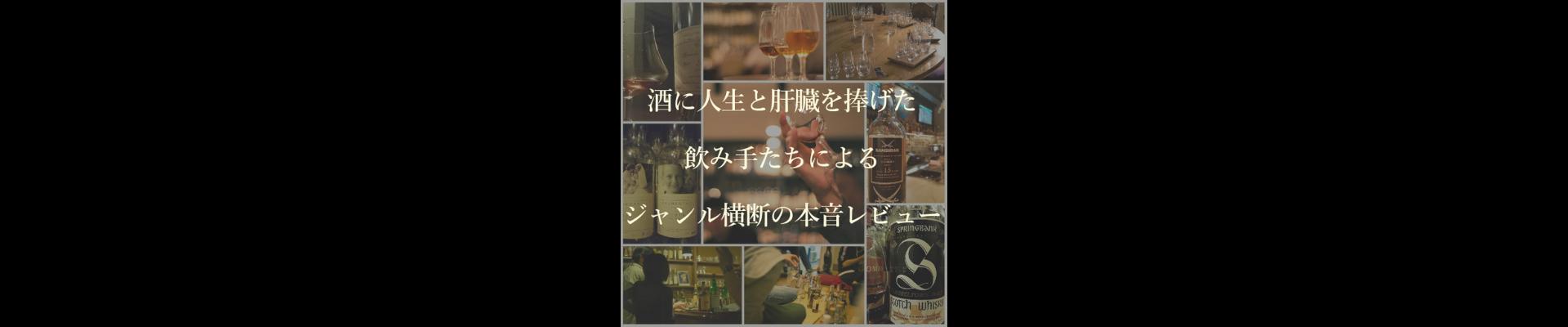 Tasters.jp